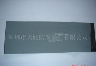 공급 고온 떡밥, 고온 원자 재
