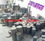 现货供应QT450铸铁 铸铁板 铸铁棒 铸铁块 球墨铸铁订做厂家;