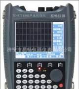 易畅YC-ST210超声波探伤仪(裂纹检测仪)23800