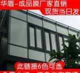 建筑玻璃隔熱膜遮陽防曬防紫外線單向透視窗膜防爆太陽膜廠家直銷;