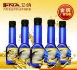 【艾纳/IIena】柴油添加剂 燃油宝 汽车养护品 柴油宝;