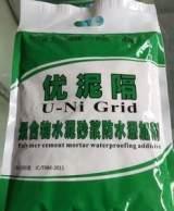 供应脂肪酸聚合物水泥砂浆防水添加剂;