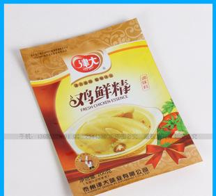 カスタム調味料レジャー食品包裝ニワトリアルミ膜味の真空包裝袋にアルミニワトリ調味料