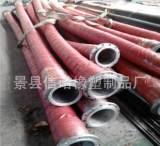 厂家供应 大口径高压油管 高压胶管 混泥土泵车专用胶管;