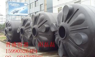 플라스틱 물탱크 물탑 40 톤 가정용 물탱크 플라스틱 용기 pe 저장 물통 저장 물동이 플라스틱 양동이