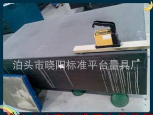 гранит гранит платформы ремонт платформы измерения точности измерения обслуживание плоские ремонт подержанных гранит