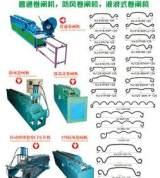 设计定做卷闸门机、防火防风门机、彩瓦机等冷弯成型机械设备;