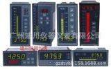XST数显表|高精度XST数字显示仪表|压力温度液位XST显示控制仪表;