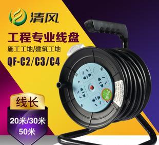 Qingfeng Industrial cable reel QF-C4 16A 30 meters high power drag line industrial socket spool