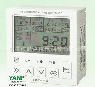 CN306-R485 경위도 가로등 컨트롤러 도매, 경위도 지능 가로등 컨트롤러