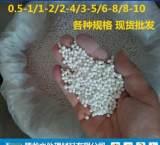 活性氧化铝干燥剂 优质氧化铝球 空压机吸附剂 厂家批发;