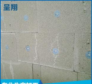 공장의 생산 방바닥 무기 폼 시멘트 방수 폼 시멘트 샌드위치