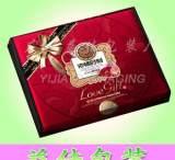 新款月饼盒包装 银卡纸印刷 休闲食品包装盒;