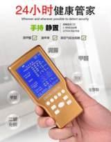 室內環境檢測儀|室內甲醛檢測儀器|測甲醛檢測儀器;
