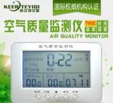 家用苯TVOC甲醛检测仪器室内空气质量自测试盒 五合一气体检测仪;