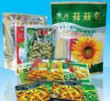 食品包装/调料包装袋/复合印刷袋/免费设计;