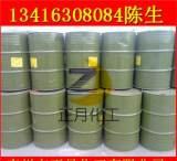 供应广东纯丙乳液/macrylic 2800/青白色乳液/丙烯酸酯共聚;
