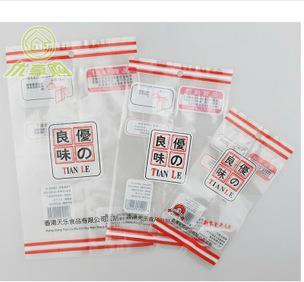 包裝工場の専門は食品包裝の袋の山のクルミの包裝袋のレジャー食品の包裝袋を包裝して