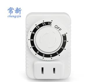 Mobile phone electric car charging timer countdown power outlet charger often new CX-05
