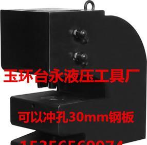 ch-200油圧パンチャー200トン油圧パンチャーパンチャーパンチツールパンチャー