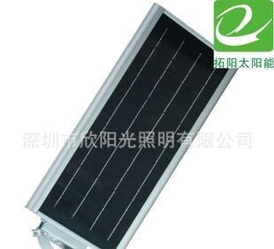 全新设计5-60W太阳能一体化路灯 庭院灯 新农村建设道路照明灯具;