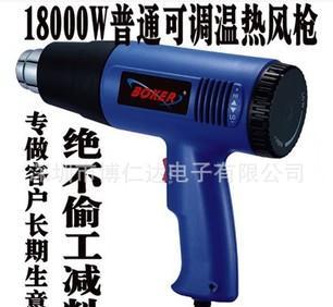 标准型热风枪 价格约五六百,此种热风枪的刻度真正是用来调整温度的
