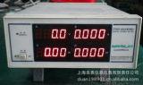 供应杭州远方功率计 PF9800 智能电量测量仪(紧凑型)电参数测量仪;