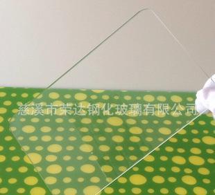 メーカーのカスタム薄型透明強化ガラス板ガラスランプ