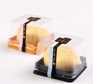 ごじゅうグラム金色黒吸塑月餅容器シュークリーム/雪梅娘/チョコレート包裝裝飾箱