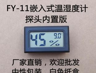 العرض الالكترونية جزءا لا يتجزأ من الرطوبة ودرجة الحرارة متر درجة الحرارة الرطوبة ميزان الحرارة والرطوبة الرقمية FY-11 أسود)