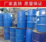 高品质 水泥混凝土渗透密封固化剂 环保砂浆添加剂;