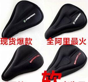 The bicycle saddle mountain bike seat cushion death Coaster Set silicone gel saddle