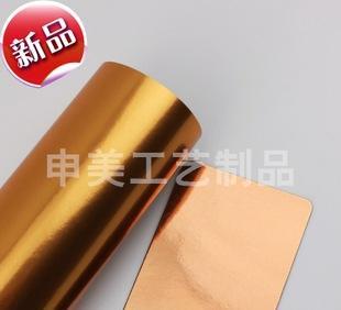 공장 가공 금은 종이 laser laser laser 실버 종이 소면 은 종이 포장 포장지 선물케이스