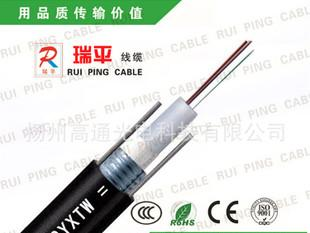 优质4芯室外多模中心束管式电信光纤光缆 电线电缆生产;