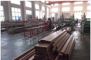 供应塑料机械PVC木塑板材设备 价格合理 生产效率高;