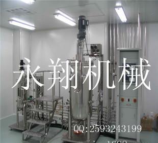 Laboratory of microbial fermentation tank fermentation tank stainless steel fermentation tank Zhucheng Yongxiang