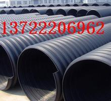 도매 대구경 오염 제거 파이프 HDPE 쌍벽 파형관 파형관 철강 증강 스크루