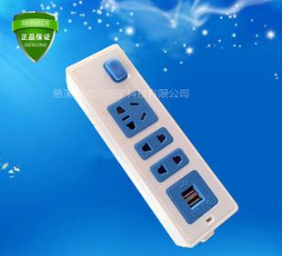 Production of wholesale outlet parts USB charging socket accessories Cixi socket accessories quality manufacturers