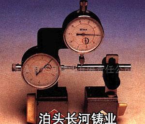 توريد معدات القفز انحراف الصك أداة فحص أداة قياس تركيز أدوات