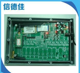 도매 판매 무선 가로등 제어 시스템 조명 컨트롤러