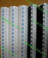中國代理行標企業美國CFC燙金箔610120m0.016PET進口燙金紙;