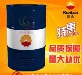 【促销】昆仑100号150号真空泵油扩散泵油大桶170kg 真空泵油;