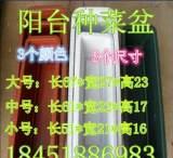 包郵 塑料花槽 種菜盆陽臺特大 種植箱 種菜長方形大花盆;