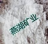 批发供应化妆品级diy面膜专用原料 皂土 膨润土 活性无机白土;
