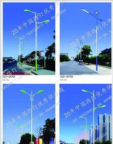 【路灯女孩】生产销售 路灯 防尘防水工业照明灯具设计;
