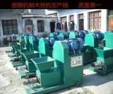 【现货】耐用好质量机制木炭机 节能节煤木炭机 木屑制棒设备;