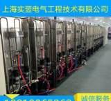 电工电气安装 低压柜组装 自动化生产线安装 自动化控制设计;