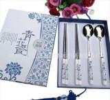特价青花瓷商务酒吧银行礼品套装高档礼盒手提袋餐具印刷公司名字;