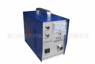 Manufacturers selling /CDX-3 CDX-III magnetic particle flaw detector