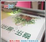 玻璃制品uv平板加工 玻璃门窗柜印花图案定做 板式家具彩印;